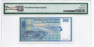 Oman - 200 Baisa 1995 - PMG 66 EPQ