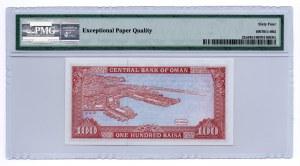 Oman - 1/2 Rial 1995 - PMG 67 EPQ