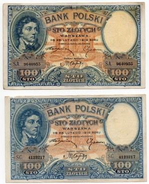 Zestaw 2 sztuk - 100 złotych 1919 - Seria S.C, S.A.
