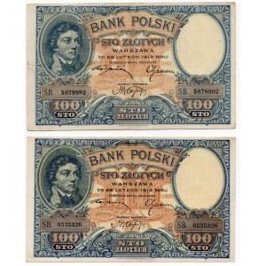 Zestaw 2 sztuk - 100 złotych 1919 - Seria S.B.