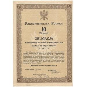 Obligacja 5% Państwowej Pożyczki Konwersyjnej 1924 - 10 złotych