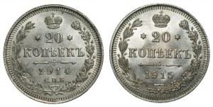 ROSJA - 2 x 20 kopiejek (1914-1915)