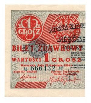 Bilet Zdawkowy - 1 grosz 1924 - seria AB