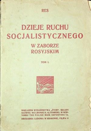 [PERL Feliks] Res [pseud.] – Dzieje ruchu socjalistycznego w zaborze rosyjskim. Tom I.