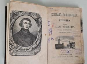 Mickiewicz KONRAD WALLENROD GRAŻYNA Rys. Tysiewicz Petersburg 1863