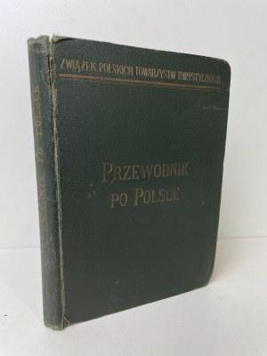 Przewodnik po Polsce. Polska północno-wschodnia. Warszawa 1935.