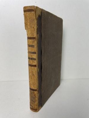 NORWID Cyprian - Poezye PIERWSZE WYDANIE ZBIOROWE, Lipsk 1863