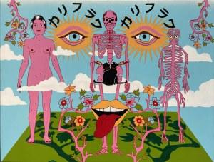 Karifurava (ur. 1992), Nirvana, 2021