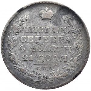 Aleksander I, rubel 1825/3, Petersburg, nieopisana przebitka daty
