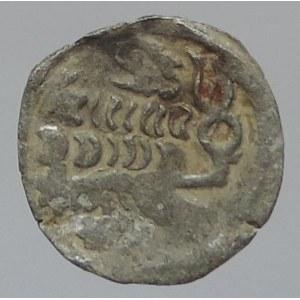 Ladislav Pohrobek 1453-1457, peníz se lvem