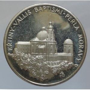 Křtiny, poutní místo, AE medaile