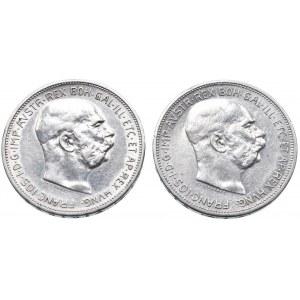 Korunová měna, 2 kor. 1912, 1913 obě b.z.