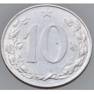 ČSR 1945-1992, 10 hal. 1955