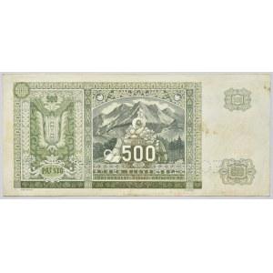 Slovensko 1939-1945, 500 Ks 1941
