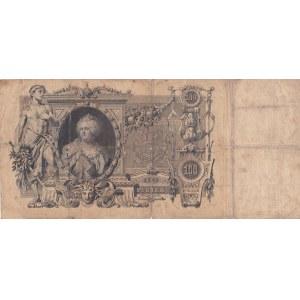 Zahraničí, Rusko, 100 rubl 1910 LG 069106