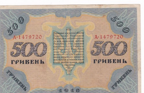 Zahraničí, Ukrajina, 500 hřiven 1918