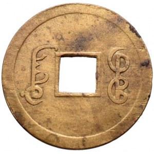 Čína - provincie Kwangtung, 1 cash 1890-1908
