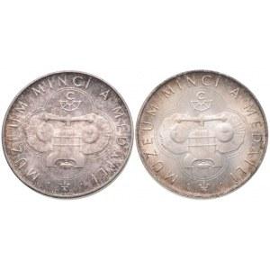 Medaile dle autorů, Fodor I.C., medaile 35 let SNP 1944-77