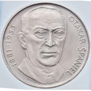 Medaile dle autorů, Peter A., - 100 výročí narození O.Španiela