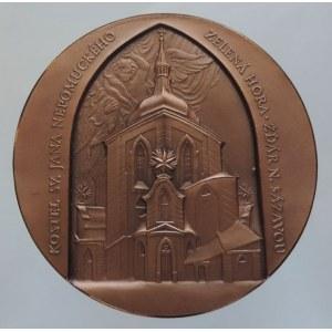 Medaile dle autorů, Zeman, K. 2002: Kostel sv. Jana Nepomuckého Zelená Hora - Žďár nad Sázavou