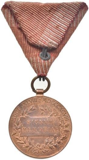 FJI. 1848-1916, jubilejní pamětní medaile 1898, Signum Laudis