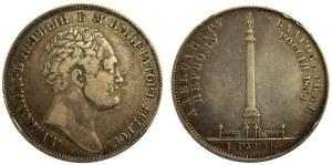 RUBEL - KOLUMNA ALEKSANDRA I, Cesarstwo Rosyjskie, Mikołaj I, 1834