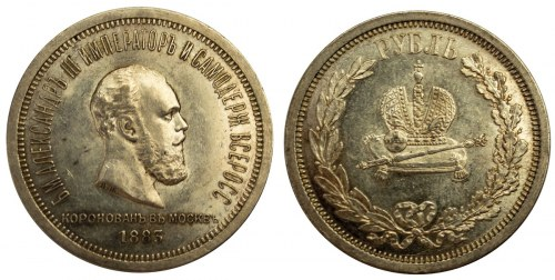 RUBEL - KORONACJA ALEKSANDRA III, Cesarstwo Rosyjskie, Aleksander III, 1883