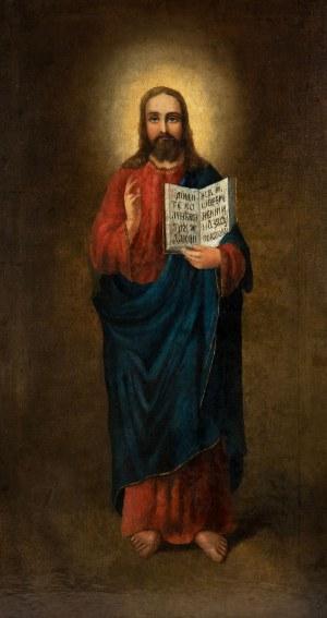 MN (XIX w.), Chrystus Pantokrator, 2 poł XIX w.