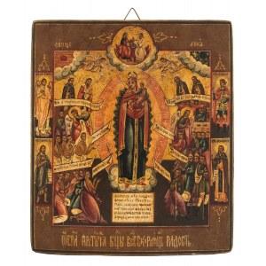 """Ikona - Ikona Matki Bożej """"Wszystkich Strapionych Radość"""", Palech, pocz. XX w."""