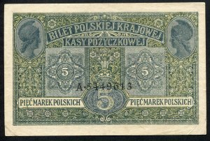 5 marek 1916, seria A