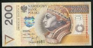 200 złotych 1994 – ZA - seria zastępcza