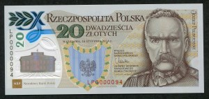 20 złotych 2014, Józef Piłsudski, bardzo niski numer