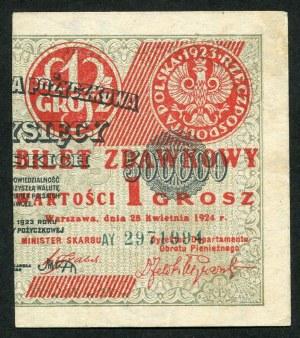 1 grosz 1924 - AY - bilet zdawkowy (prawy)