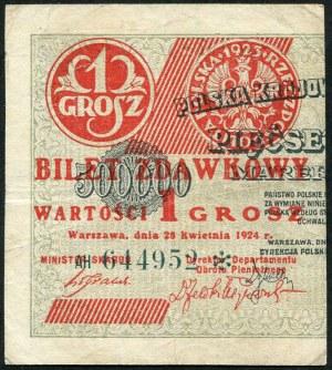 1 grosz 1924 - AH ❉ - lewy