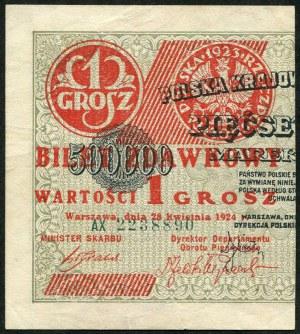 1 grosz 1924 - AX - bilet zdawkowy (lewy)