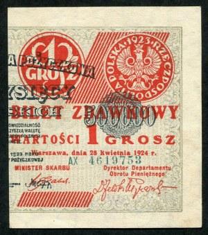1 grosz 1924 - AX - bilet zdawkowy (prawy)
