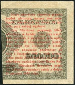 1 grosz 1924 - AY - bilet zdawkowy (lewy)