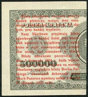 1 grosz 1924 - AP - bilet zdawkowy (prawy)
