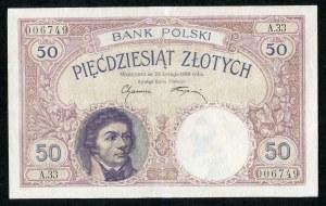 50 złotych 1919 A.33