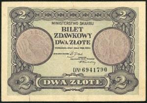 2 złote 1925