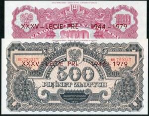 Zestaw banknotów (rok 1944) emisja pamiątkowa (9szt.)