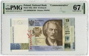 19 złotych 2019 - RP - PMG 67