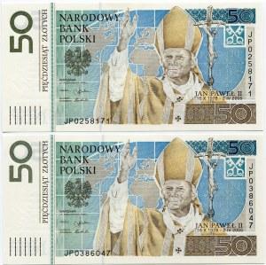 50 złotych 2006, Jan Paweł II (2szt.)