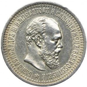 Rosja, Aleksander III, 50 kopiejek 1894 АГ