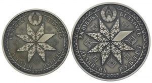 Białoruś, 1 rubel, 20 rubli 2005 Wielkanoc (2szt.)