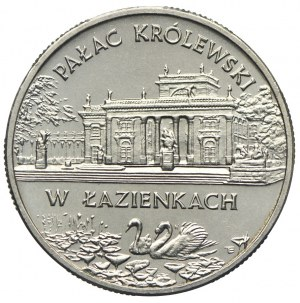 2 złote 1995, Pałac w Łazienkach