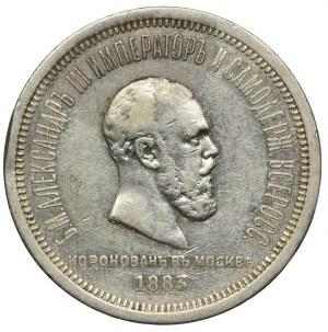 Rosja, Aleksander III, rubel koronacyjny 1883, Petersburg