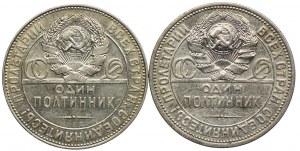 Rosja, połtinnik (50 kopiejek), 1924, 1926 (2 szt.)