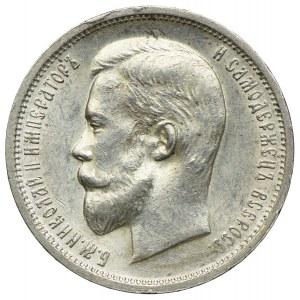 Rosja, Mikołaj II, 50 kopiejek 1913 (BC)