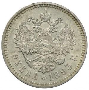Rosja, Aleksander III, rubel 1893 АГ